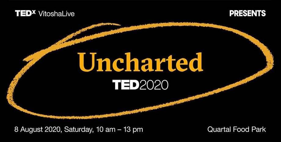 TEDxVitoshaLive: Uncharted става реалност на 8 август