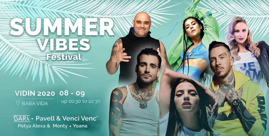 Броени дни до първия Summer Vibes Festival Vidin 2020