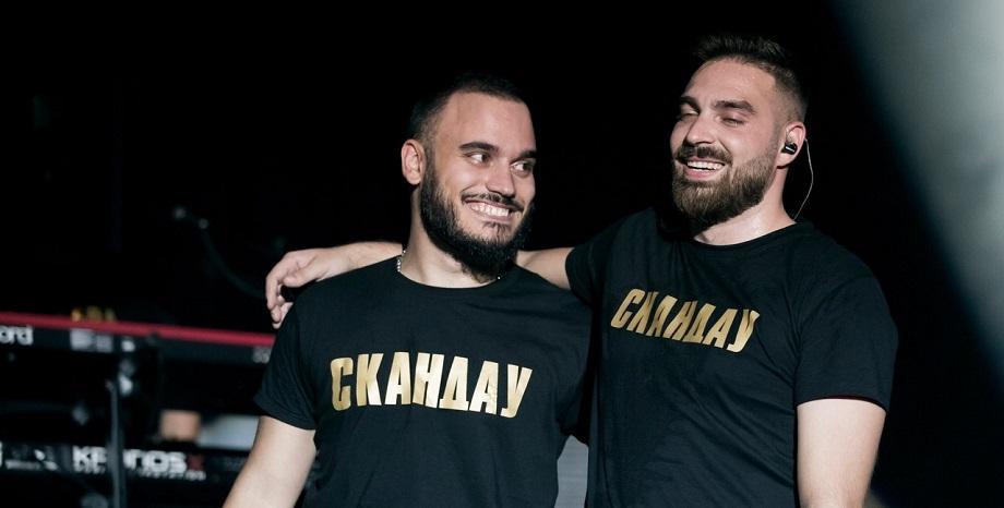 Първият концерт от турнето на група СкандаУ в Габрово е факт
