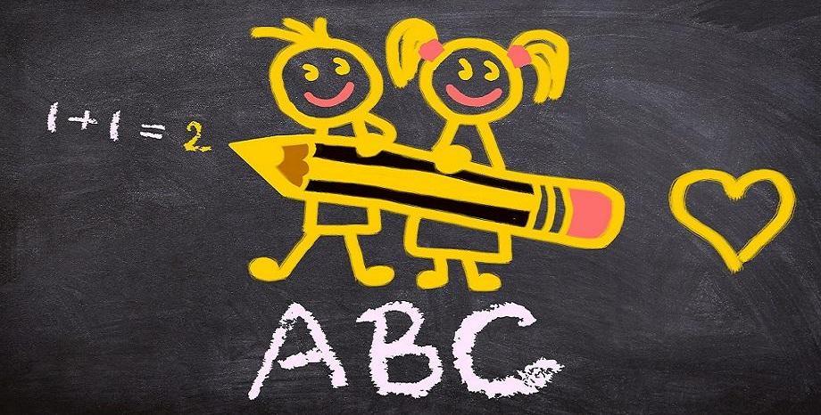 Откриваме учебната година в българското училище - На добър час!