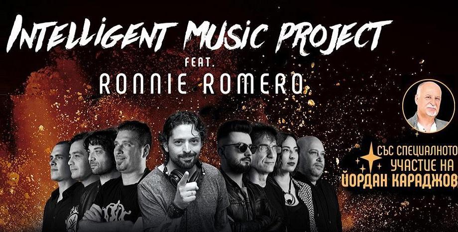 Концертите на Intelligent Music Project и Рони Ромеро продължават с участието на Йордан Караджов