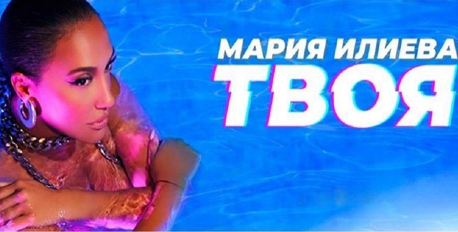 """Мария Илиева с обяснение в любов с новата си песен """"Твоя"""""""