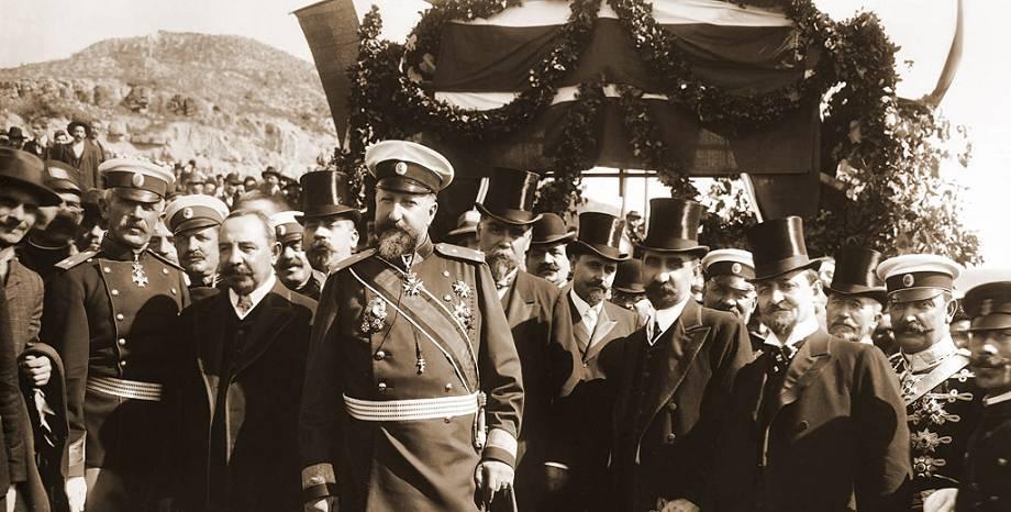 22 септември - България чества 113 години независимост