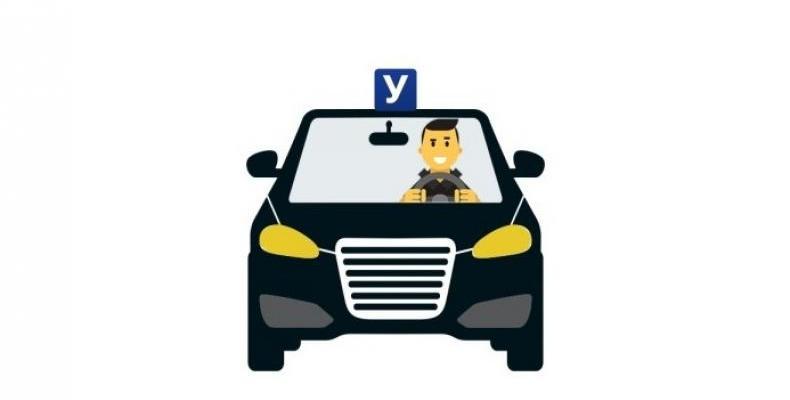 Законопроект предвижда ограничаване на скоростта в населени места до 20км/ч.