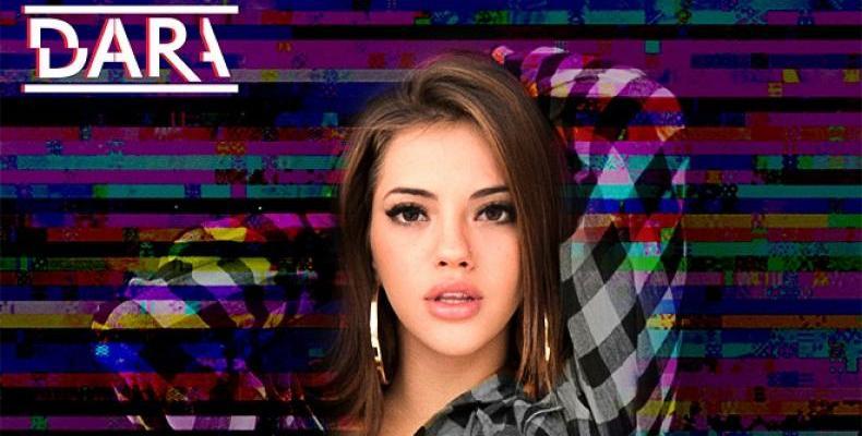 """""""Недей"""" е най-излъчваната българска песен в ефир"""