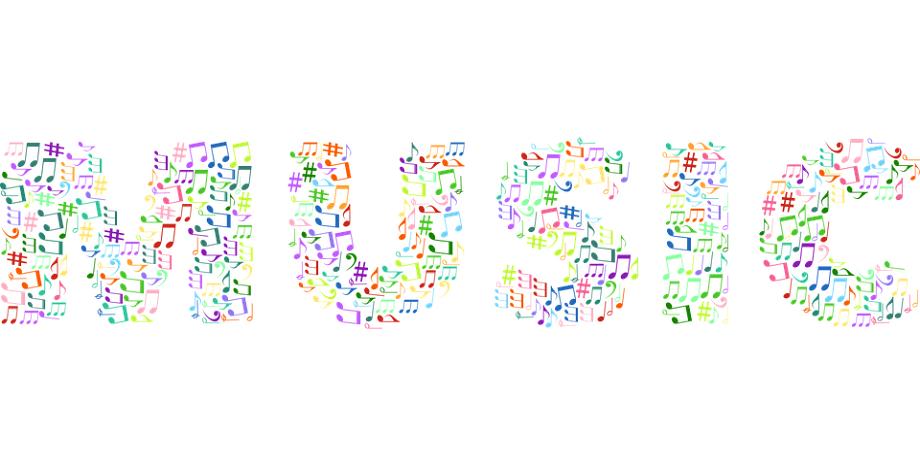 1 октомври - отбелязваме Международният ден на музиката
