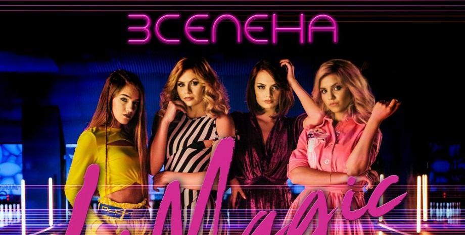 """Новата песен на 4Magic - """"Вселена"""" по БГ Радио"""