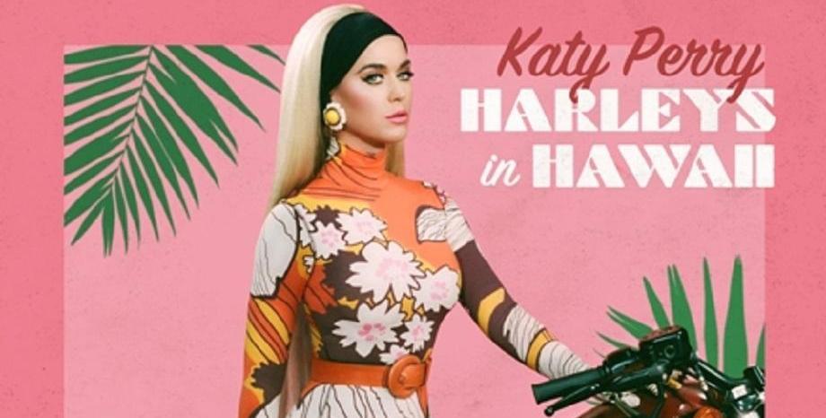 Katy Perry препуска с мотор през Хавай във видеото към новия си сингъл -