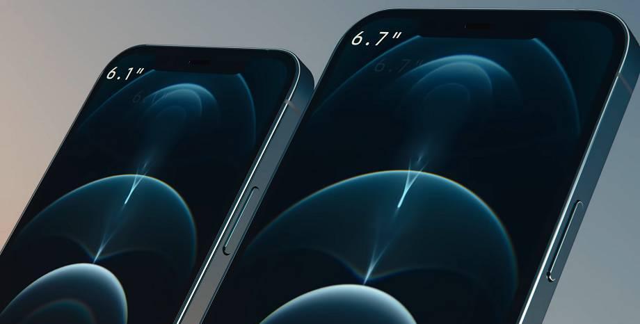 Какво е специалното в защитното стъкло на новия iPhone 12?