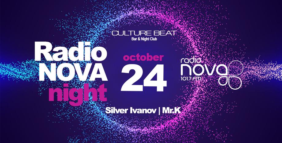 'Radio NOVA Night' парти със Silver Ivanov и Mr.K в Culture Beat Club на 24 октомври (събота)!