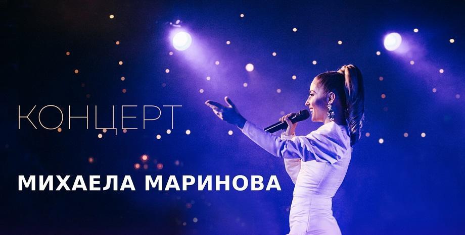 Михаела Маринова с втори самостоятелен концерт - Sofia Live Club, 22 октомври