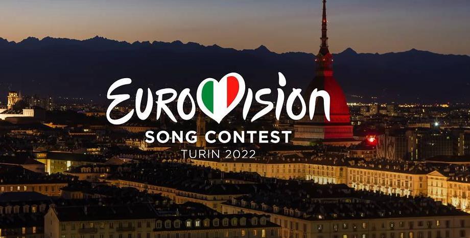 Торино ще е домакин на Евровизия 2022