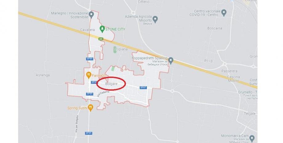 Улица в Италия ще носи името на Васил Левски