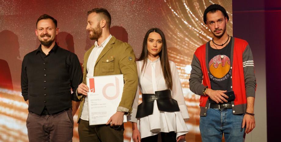 Столичният EXE CLUB с престижна награда за дизайн