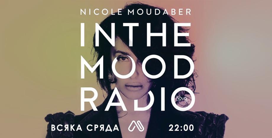 'In The MOOD' на Nicole Moudaber отново по радио NOVA!