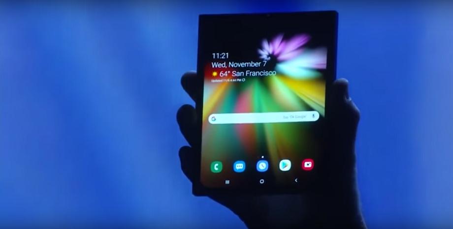 Samsung представи прототип на сгъваем смартфон