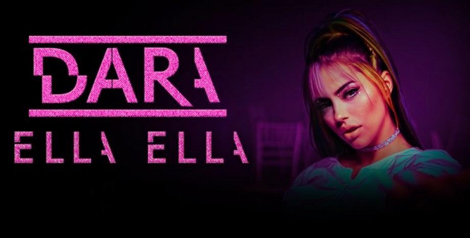 "DARA с нова песен - ""Ella Ella"""