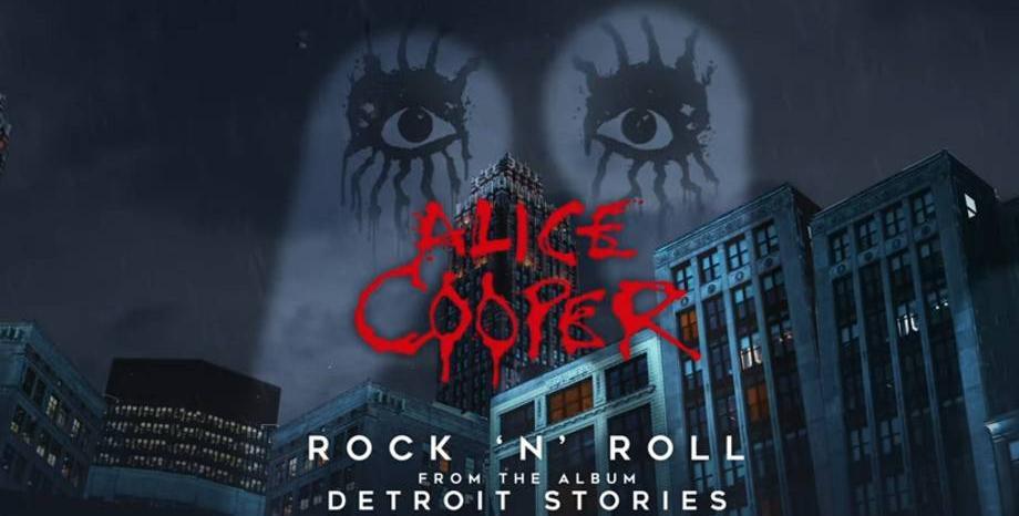 Alice Cooper с пилотен сингъл от предстоящия си нов албум - Чуйте