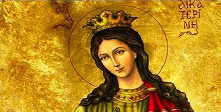 24 ноември е денят на Света Екатерина - покровителка на майките