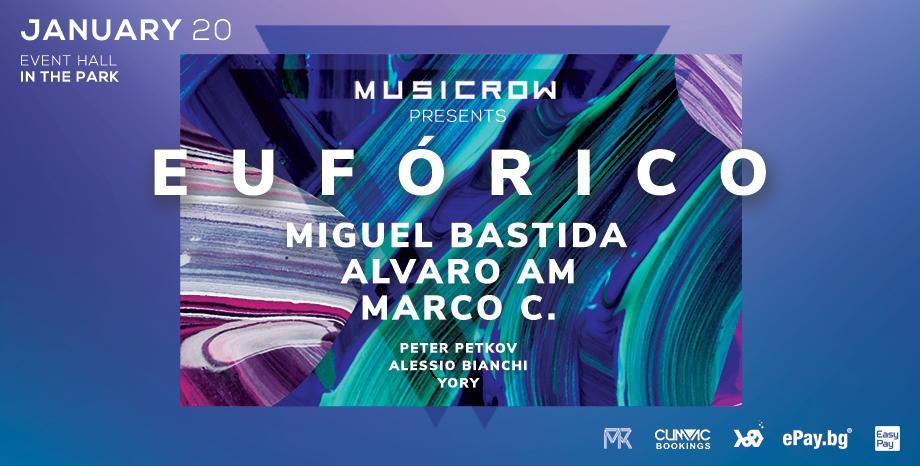 Miguel Bastida, Alvaro AM и Marco C. идват за парти на MusicRow на 20 януари