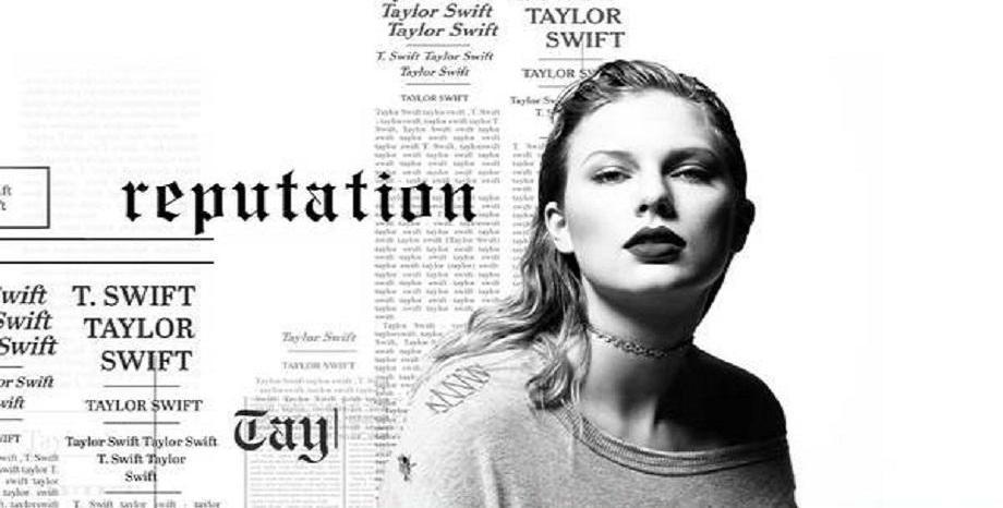 Taylor Swift подобри рекорда за най-печелившо американско турне