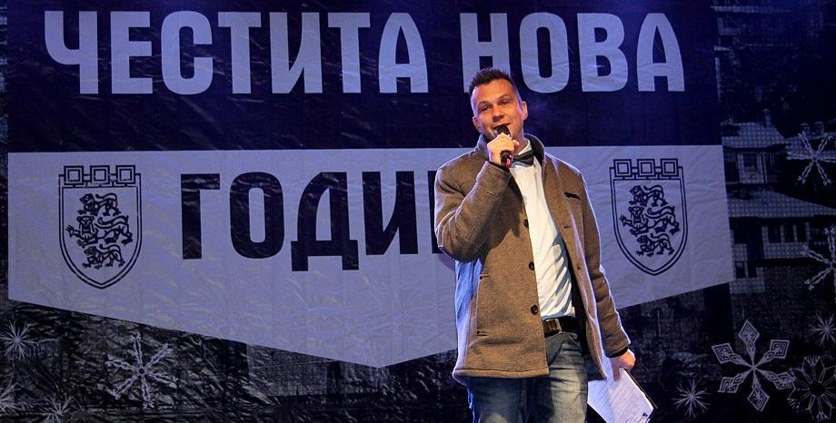 Наско от БГ Радио посреща 2019-та във Велико Търново