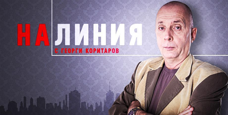 На 8 декември - ексклузивно интервю на Георги Коритаров с Горан Брегович по БГ Радио