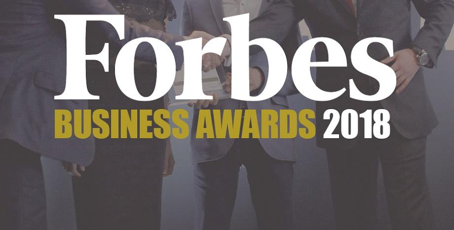 80 компании се борят за призово място на FORBES BUSINESS AWARDS 2018