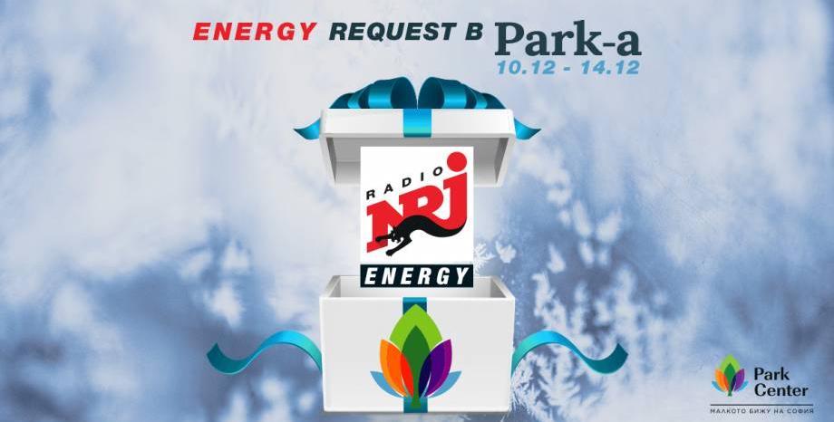 Радио ENERGY на живо от Park Center!