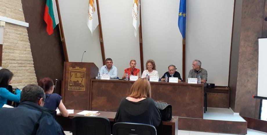 Благоевград става домакин на конкурс за произведения на фолклорна основа