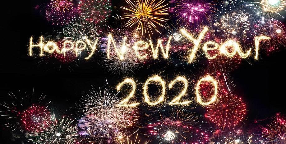 Честита Нова 2020 Година