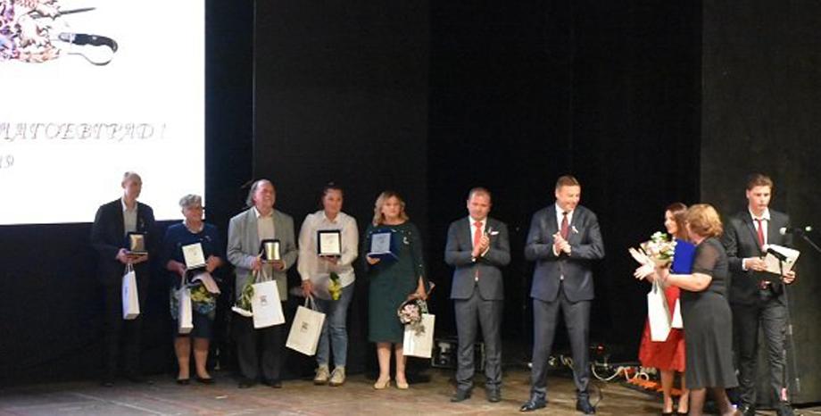 "Благоевград обяви носителите на приза ""Личност на годината"""