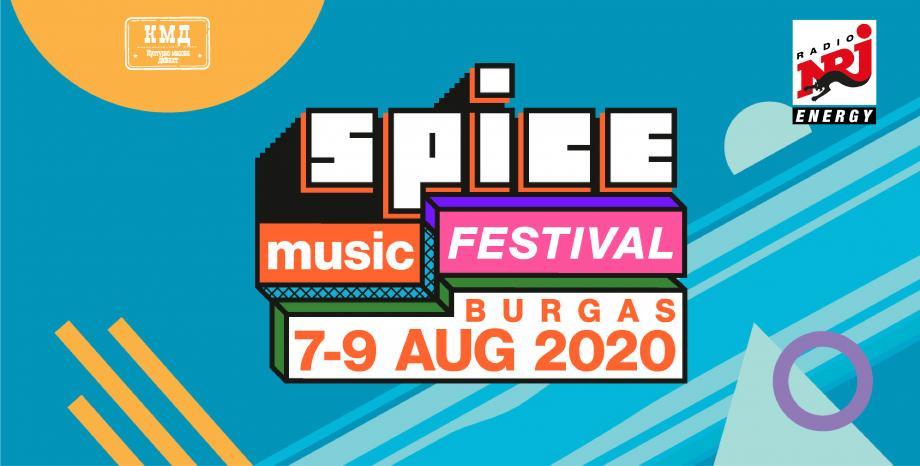 EN VOGUE И BOMFUNK MC`S ЗА ПЪРВИ ПЪТ В БЪЛГАРИЯ НА SPICE MUSIC FESTIVAL 2020