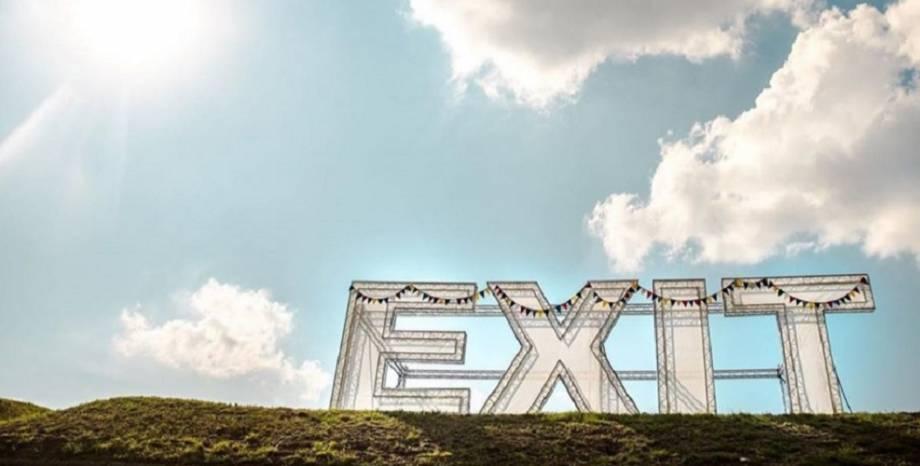 EXIT to 2021: Влезте в 2021-ва със специална програма